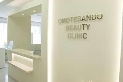 表参道美容外科クリニック