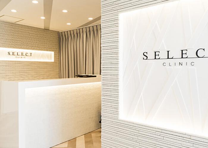 SELECT CLINIC 表参道