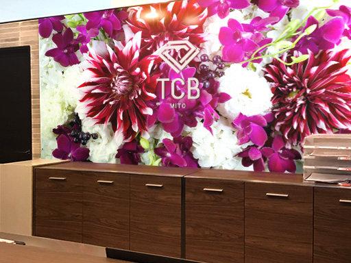 TCB東京中央美容外科水戸院
